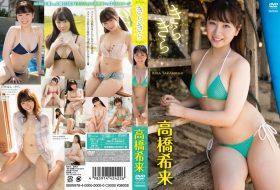 [TSDS-42432] Kira Takahashi 高橋希来 – kirakira きらきら