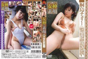 [EVDV-52016] Cherry Kirishima 桐島チェリー – 女神の素顔