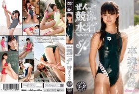 [CPSKY-215] Nono Kinoshita 木乃下のの – 卒業作品ぜんぶ競泳水着SP