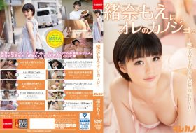 [GAOR-097] Ona Moe 緒奈もえ Is My Girlfriend