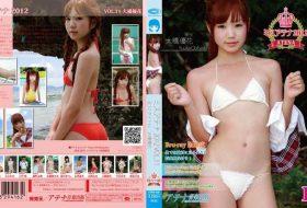 CPBD-028 ミスアテナ 2012年 Vol.11 大橋優花