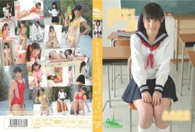 ORGAB-9005 はじめまして 学校なう 卒業 土山紗那