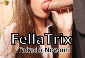 [NMNS-012B] Nozomi Takada 高田のぞみ – フェラトリックス Fella Trix BD