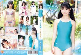 [FRSM-0009] Eimi Watanabe 渡辺えいみ – Fresh Smile ~ソレユケエーミッチ~