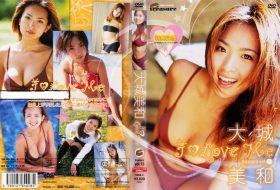 TRDVD-11 Miwa Oshiro 大城美和 – I Love Me