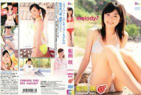 [SBKD-0012] Saki Funaoka 船岡咲 – melody♪