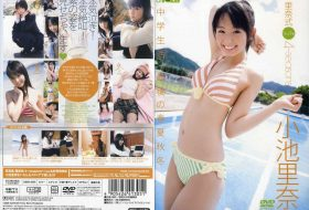 [SSBX-2245] Rina Koike 小池里奈 – 里奈式 ~4seasons~