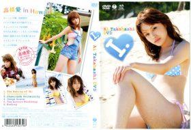 [EPBE-5327] Ai Takahashi 高橋愛 – I