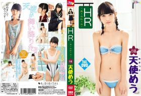 [SBKD-0174] 天使めう Meu Amatsuka HR 日直