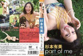 [WBDV-0125] Yumi Sugimoto 杉本有美 – part of me