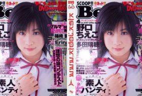 [BPS19-M0189] Miu Nakamura, Mirai Ando, Ryo Shihono, Yurika Himesaki – Beppin School べっぴん 20074 No.189