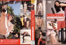 [SCDV-11010] Shinkosha – 望月美惠 (Miho Mochizuki) – Concerto Leg