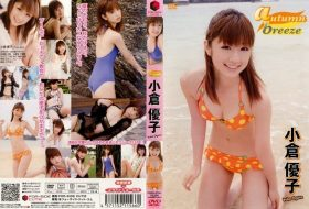 FDGD-0194 Autumn Breeze 小倉優子