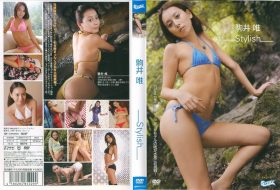 JBMD-0107 Stylish 駒井唯