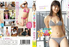 PPTB-018 ぷりぷりたまごブルーレイ vol.18 みすず Blu-ray