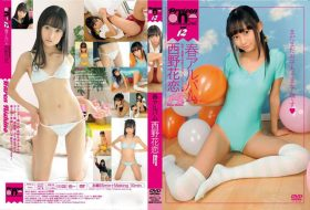 PRTN-12 春アルバム 西野花恋