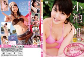 YMLP-1008 PINK BREEZE in HAWAII 小池唯