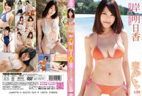 LCDV-40519 アイドルワン 恋ゆらら 岸明日香