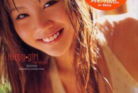 [UPBK-0274] Risa Niigaki 新垣里沙 – Happy girl