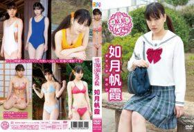 [SHF-1006] 如月帆霞 Honoka Kisaragi 渋谷区立原宿ファッション女学院