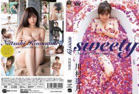 [FORM-056] Natsuki Kawamura 川村那月 sweety