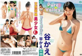 [SBVD-0440] Tani Kae 谷かえ Pure Valley