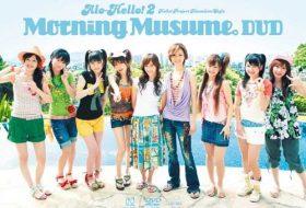 [EPBE-5250] Morning Musume モーニング娘。アロハロ!2 モーニング娘。DVD