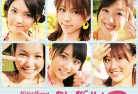[EPBE-5314] Morning Musume モーニング娘。アロハロ!3 モーニング娘。DVD
