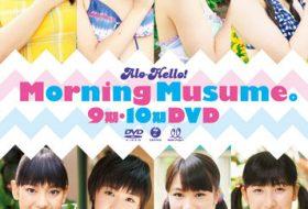 [EPBE-5461] Morning Musume モーニング娘。アロハロ!モーニング娘。9期・10期 DVD