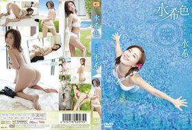 [TRAC-0052] Watanabe Mizuki 渡邊水希 – Mizuki Color 水希色
