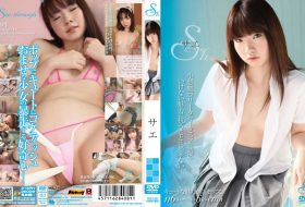 [SEE-016D] サエ – see-through