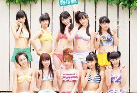 [EPXE-5034] Morning Musume モーニング娘。アロハロ!6 モーニング娘。
