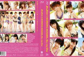 [EPXE-5016] Morning Musume モーニング娘。アロハロ!5 モーニング娘。