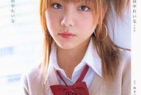 [NEOBK-362778] Reina Tanaka 田中れいな – Girl R 少女R