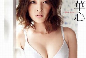 [NEOBK-1066894] Rika Ishikawa 石川梨華 –  華心~hanagocoro~