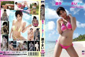 [CMG-167] Mai Fujiko 藤子まい – 藤子 Going まい Way