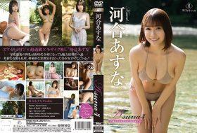 [REBD-453][REBDB-439] Asuna Kawai 河合あすな – Asuna4 沖縄カラフルデイズ