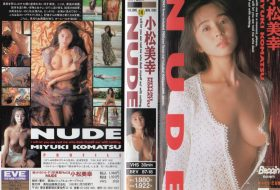 [BEV87-18] Miyuki Komatsu 小松美幸 – 美少女Hi-Fi写真館 Vol.18 NUDE