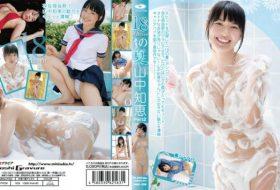 [IMBD-209] Tomoe Yamanaka 山中知恵 18の夏 Part2 Blu-ray