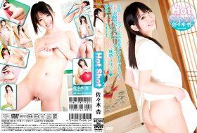 [HOT-60015] Anzu Sasaki 佐々木杏 – Hot Shot