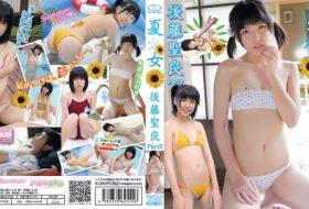 [IMBD-205] Seira Goto 後藤聖良 – 夏少女 Part2 Blu-ray