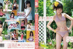 [ORGLB-025] Yume Hoshikawa 星川優夢 – はじめまして星川優夢です☆ 学校なう♪ BD