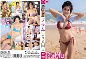 [SBVD-454] RaMu – Plum RaMu