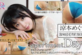 [VR] [FAAP-149] – apartment Days! 涼本めぐみ act1
