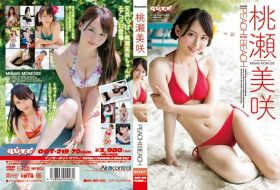 OQT-219 PEACH ON THE BEACH 桃瀬美咲