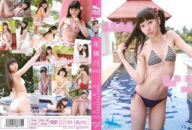 ORGA-032 花風呂 Vol.2 DVD 高岡未來