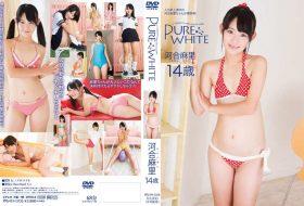 PRWH-006 Pure White 2 河合麻里