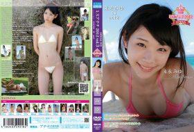 SMAC-045 IS ACT2 ミスアテナ 2012年 VOL.3 末永みゆ