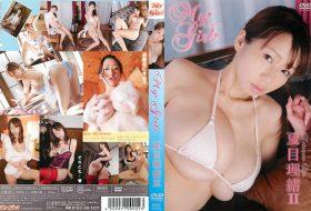 MSWD-10022 My Girl 2 夏目理緒