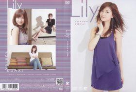 UFBW-2050 Lily 熊井友理奈